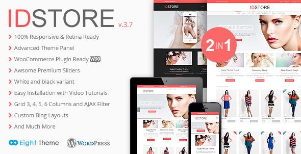 Tema WordPress IDStore
