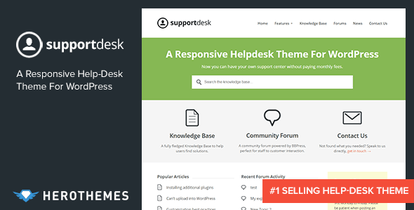 Tema WordPress SupportDesk